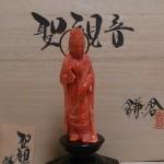仏像 鎌倉泰仙
