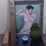 港区高輪のお客様より中国の骨董品(耳付花瓶)、紫檀の花台、香炉、長谷川昇の裸婦の油絵、掛軸などを出張買取させて頂きました。