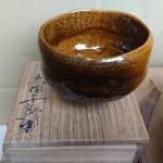 大樋年朗 飴釉茶碗