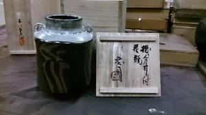 浜田庄司 掛分耳付花瓶
