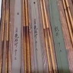 埼玉県入間市にてへら竿など釣り具を譲っていただきました。