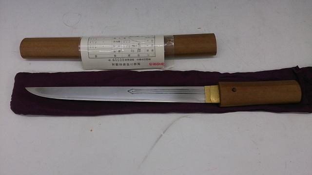 現代刀 榎本竜義 短刀