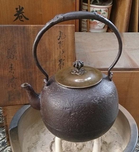 畠春斎 鉄瓶