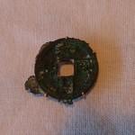 日本最古 流通貨幣
