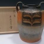 新宿にて買取させて頂きました中里重利の大きな壷です。