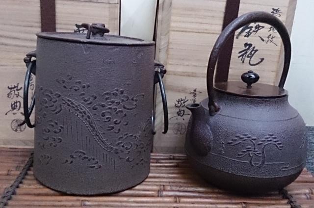 筒釜 雲龍紋 浜松地紋