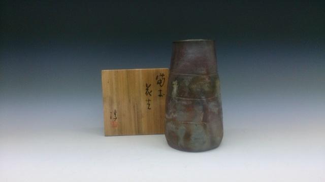 人間国宝 花瓶