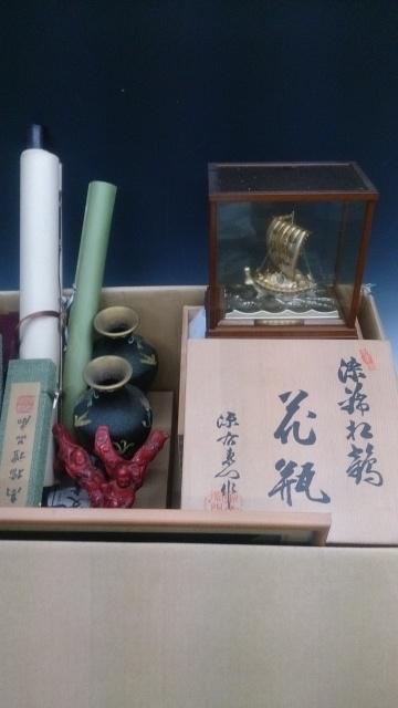 銀製宝船 源右衛門 花瓶