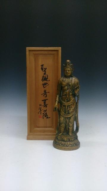 観音 聖観世音菩薩 仏像