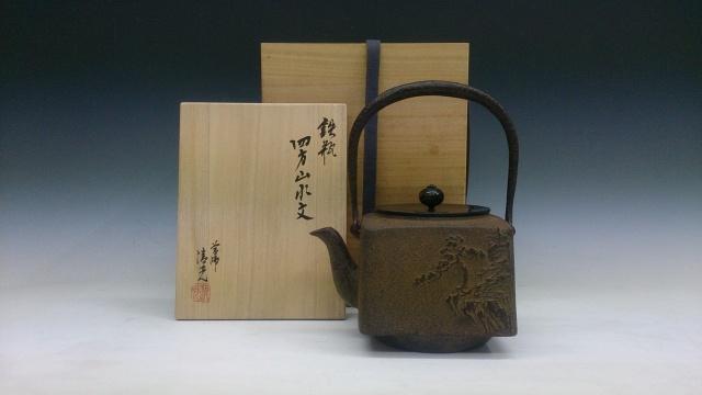 煎茶器 煎茶道具