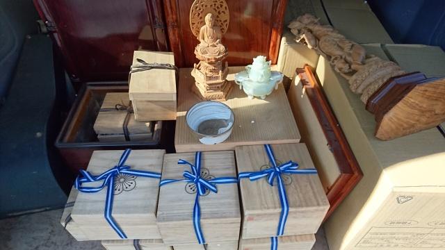 高麗茶碗 青磁茶碗