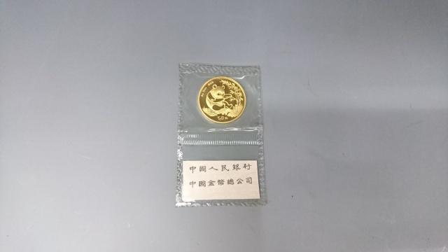 1994年 1995年 記念金貨