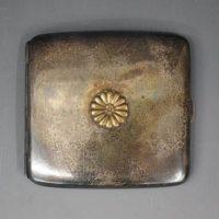 銀製シガレットケース